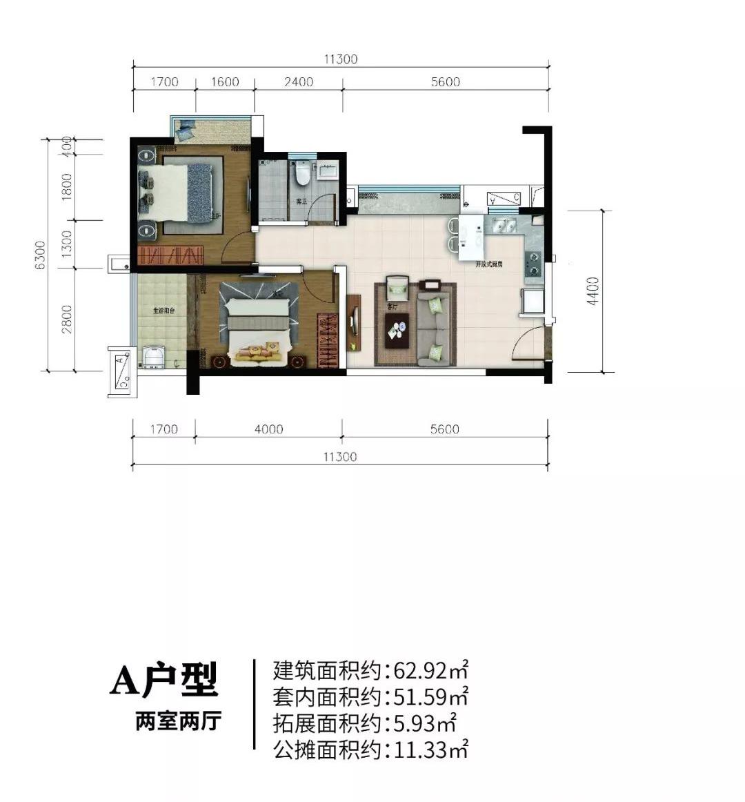 A户型 2室2厅 建面:62.92㎡
