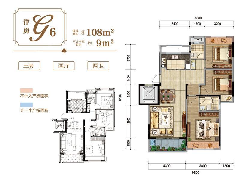 G6户型 3室2厅2卫 建面:108㎡