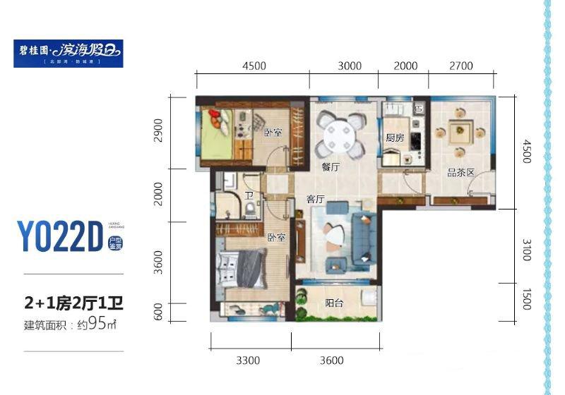 Y022D户型 2+1房2厅1卫 建面95㎡