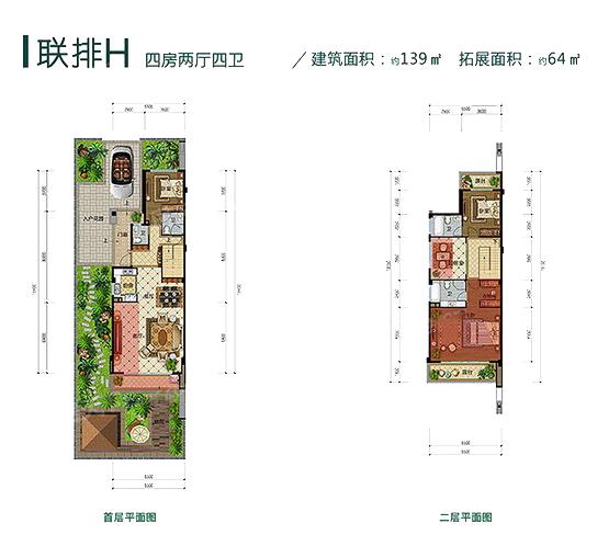 二期联排H户型 4室2厅4卫1厨 建筑面积:139.00㎡