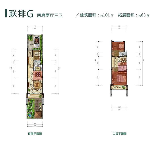 二期联排G户型 4室2厅3卫1厨 建筑面积:101.00㎡