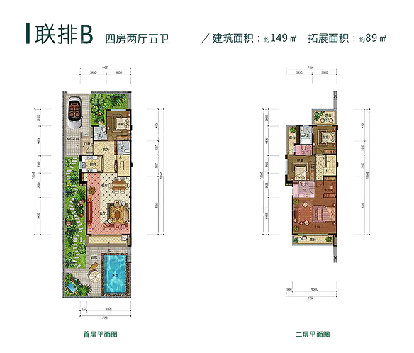 二期联排B户型 4室2厅5卫1厨 建筑面积:149.00㎡