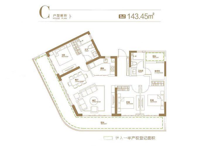 四期C户型 4室2厅2卫 建面143㎡