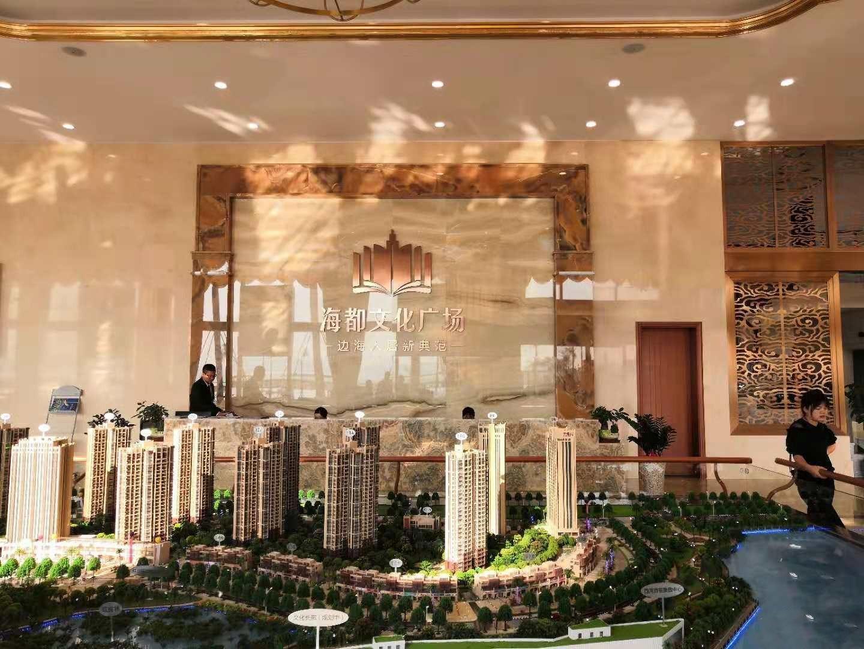海都文化广场实景图