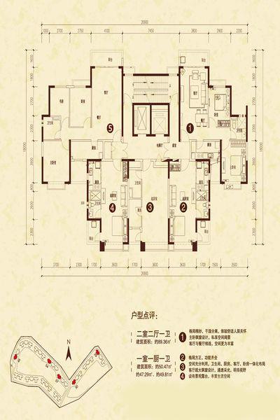 29.30.46.54号楼户型 2室2厅1卫 建面89.36㎡