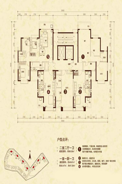 28.31.34.49.52.55.58#户型 2室2厅1卫 建面92㎡