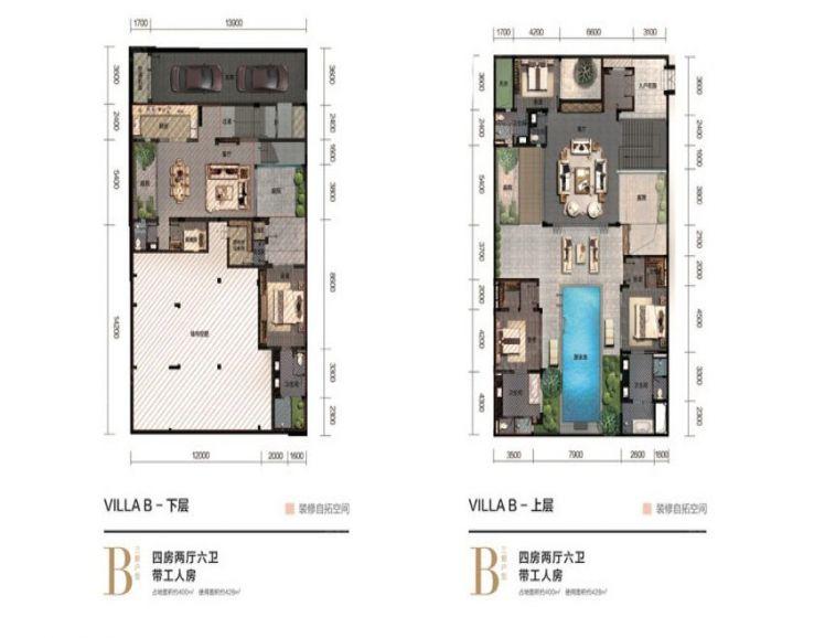 别墅户型 4房2厅6卫 建面122㎡