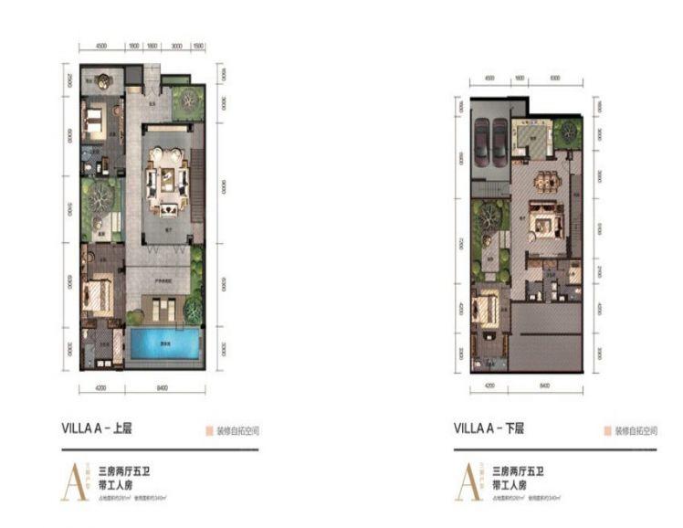 别墅户型 3房2厅5卫 建面84㎡