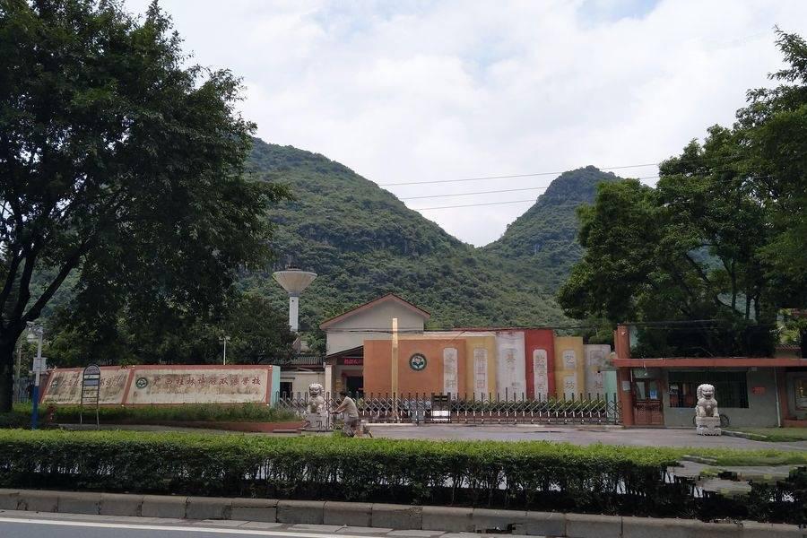 周边博雅双语学校