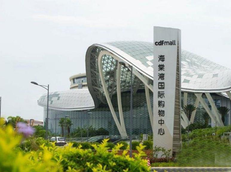 周邊-海棠灣國際購物中心