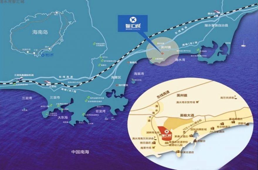 清水灣智匯城交通圖