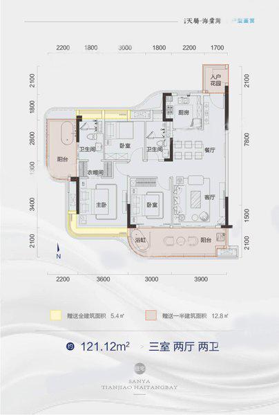 住宅 3室2厅2卫 建面121.12㎡