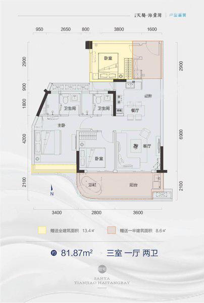 住宅 3室1厅2卫 建面81.87㎡