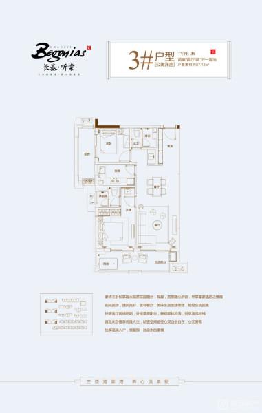 3#户型 2室2厅1卫1厨(建面87.13㎡)