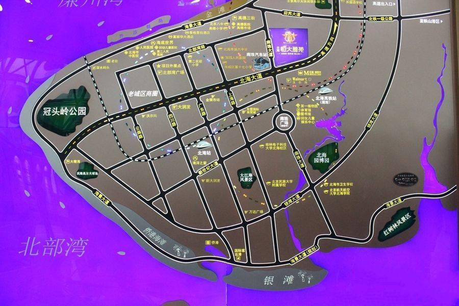 北海恒大雅苑交通图