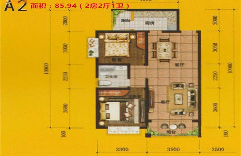 A2户型 2室2厅1卫 建面85.94㎡