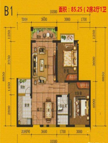 B1户型 2室2厅1卫 建面85.25㎡