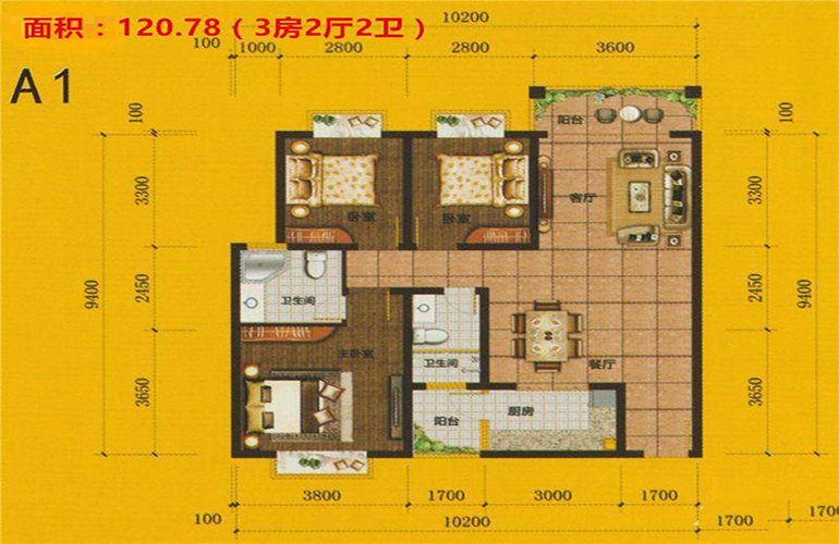 A1户型 3室2厅2卫 建面120.78㎡