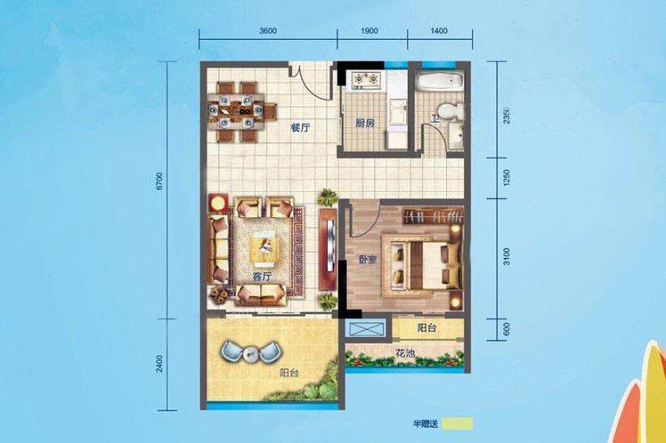 5#A1户型 1室2厅1厨1卫 建面64㎡