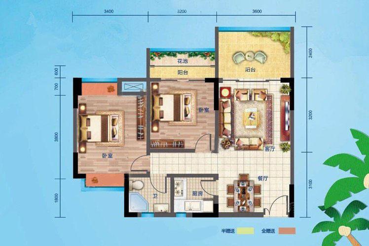 E1户型 2室2厅1卫1厨 建面81㎡