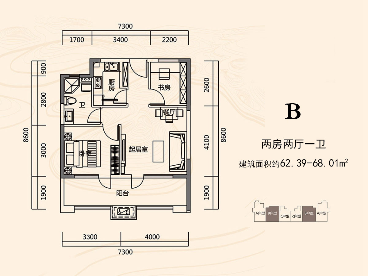 二期高层B户型 2室2厅1卫1厨 建面62㎡