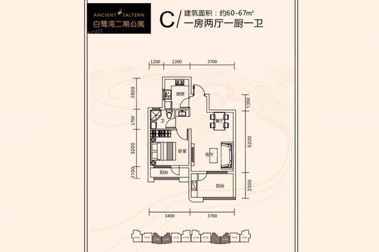 二期公寓C户型 1室2厅1卫1厨 建面60㎡