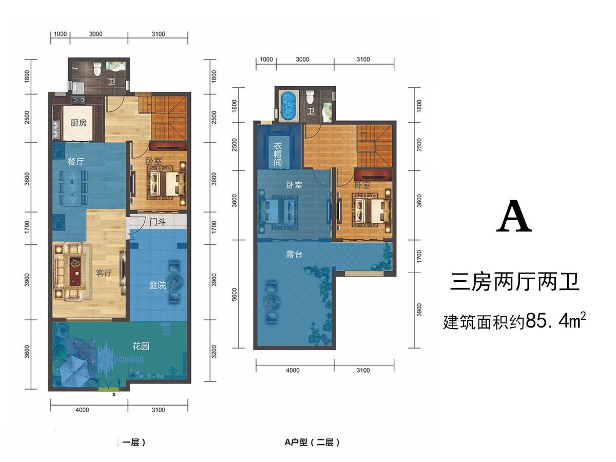 叠墅A户型 3室2厅2卫1厨 建面85㎡