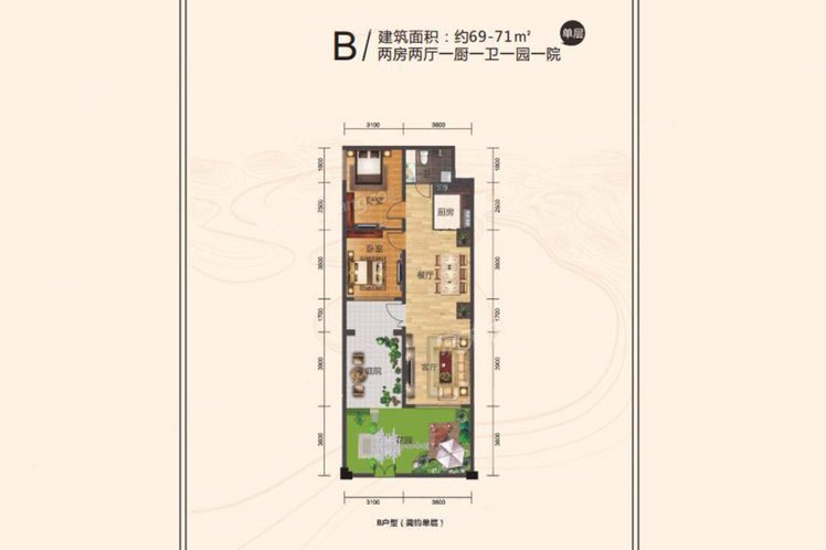 叠拼别墅B户型 2室2厅1卫1厨 建面69㎡