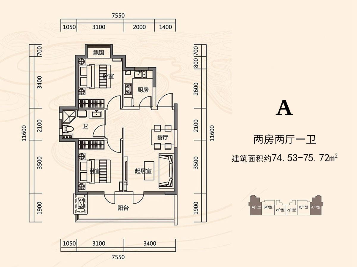 二期高层A户型 2室2厅1卫1厨 建面74㎡