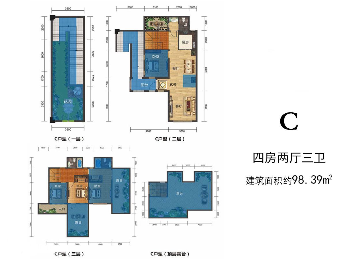 叠墅C户型 4室2厅3卫1厨 建面100㎡