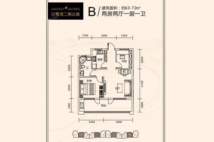 二期公寓B户型 2室2厅1卫1厨 建面63㎡
