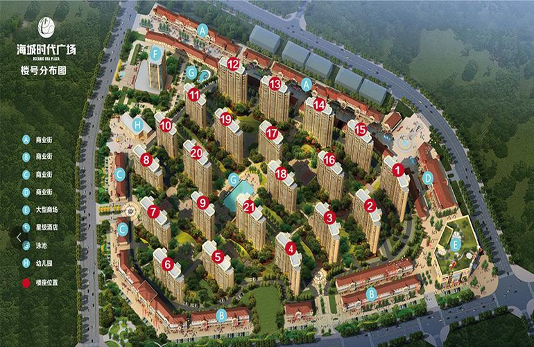 海城时代广场鸟瞰图