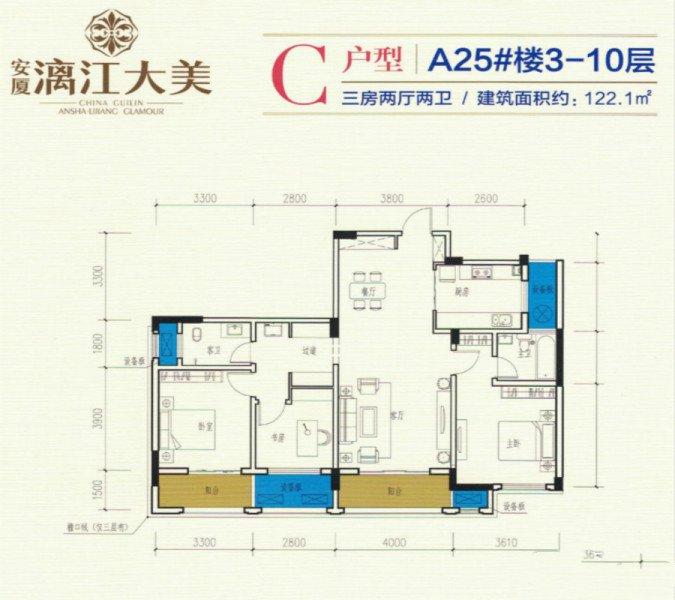 C户型 3室2厅2卫 建面122.10㎡