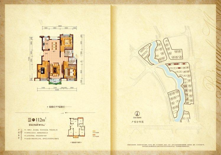 3室2厅2卫 建面112.00㎡