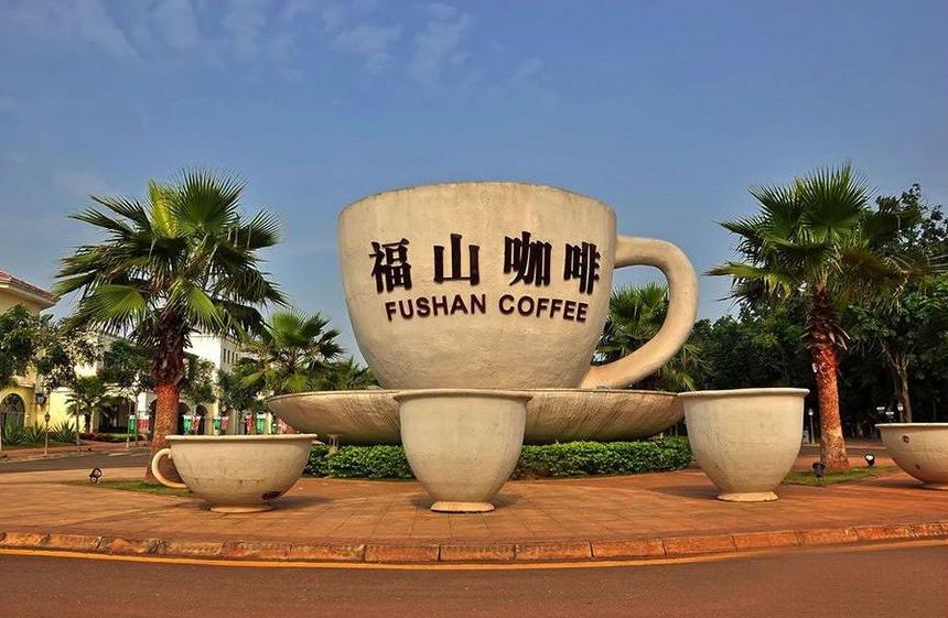 周边福山咖啡