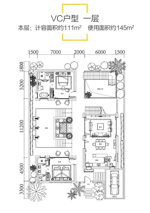 VC一层户型-4室4厅6卫-建面161.0㎡