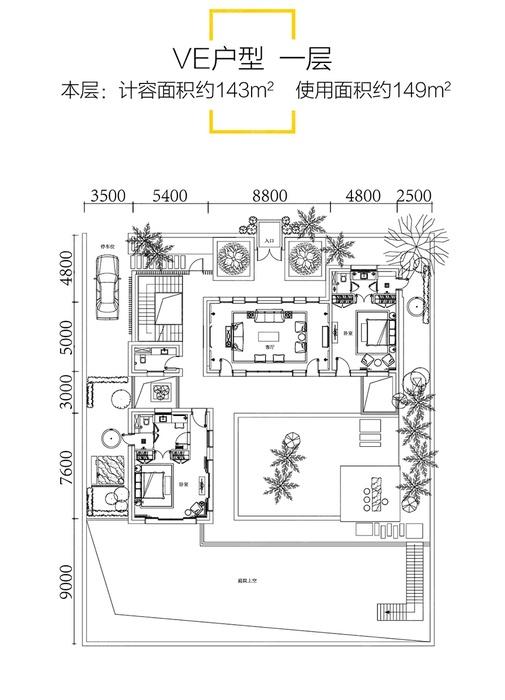 VE户型-5室3厅8卫-建面274.0㎡