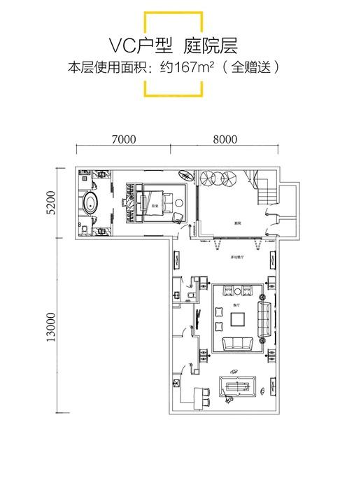 VC 庭院层户型-4室4厅6卫-建面161.0㎡