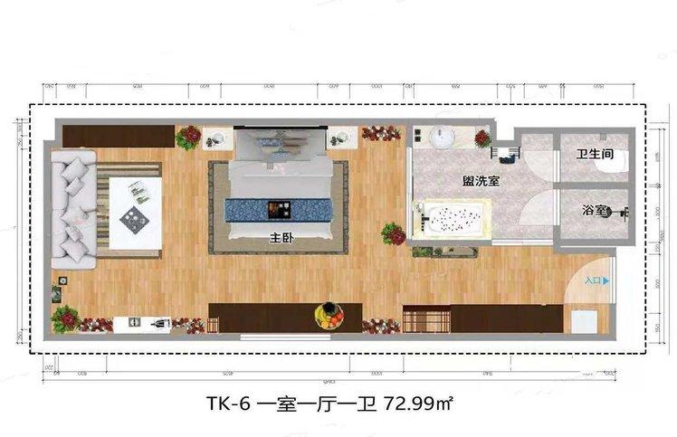 4TK-4A居1室1厅1卫1厨 建面72.48㎡