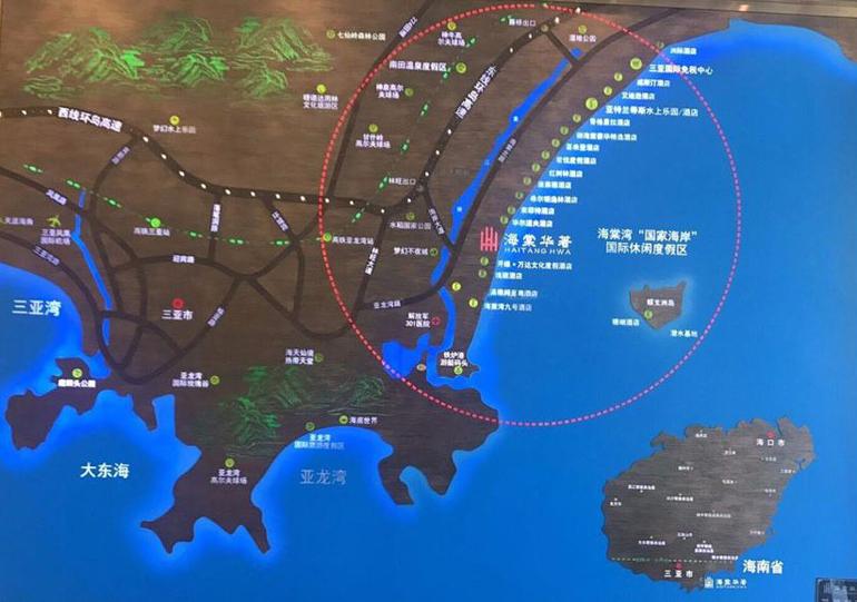 海棠華著交通圖