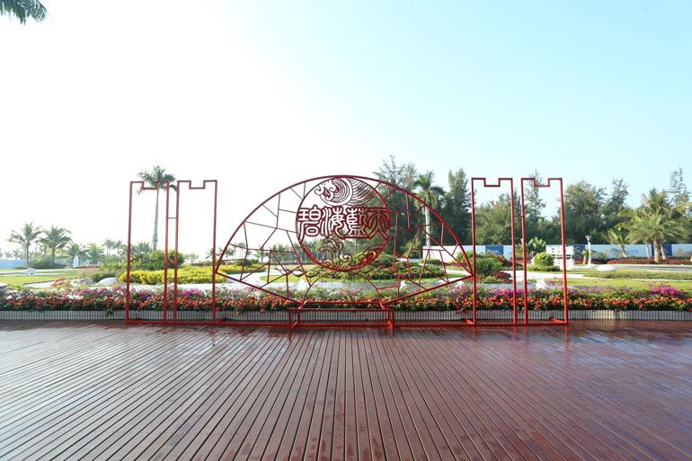 清凤海棠长滩实景图