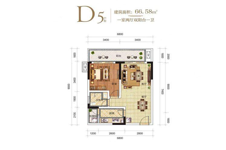D5户型 1室2厅1卫1厨 建面66.58㎡