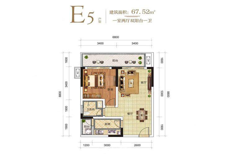 E5户型 1室2厅1卫1厨 建面67.52㎡