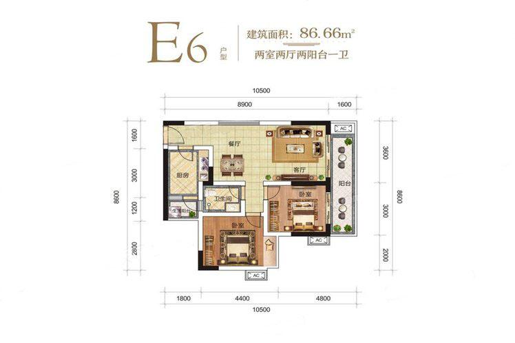 E6户型 2室2厅1卫1厨 建面86.66㎡