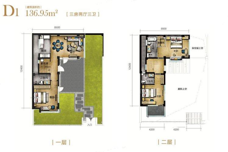 D1 3室2厅3卫 建面137.00㎡