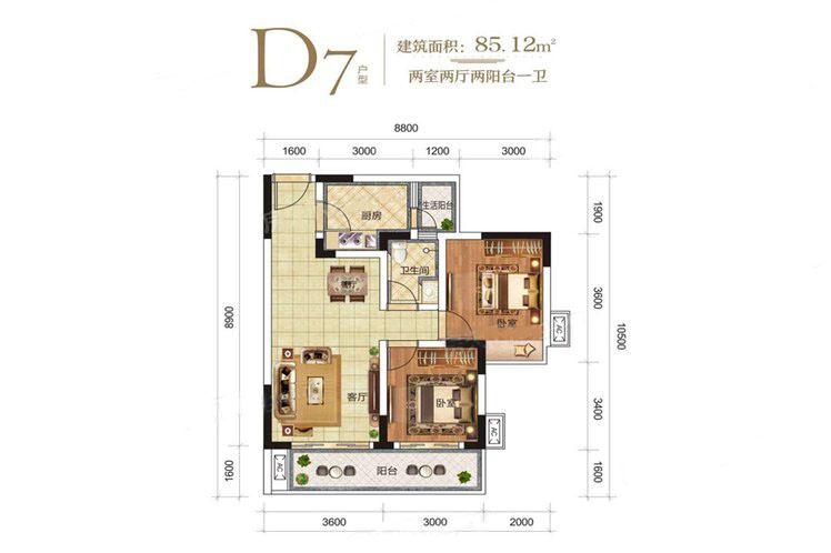 D7户型 2室2厅1卫1厨 建面85.12㎡