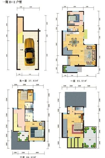 D-2室:5室2厅4卫1厨 建面267.77㎡