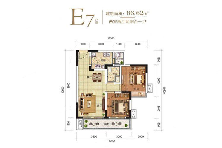 E7户型 2室2厅1卫1厨 建面86.62㎡