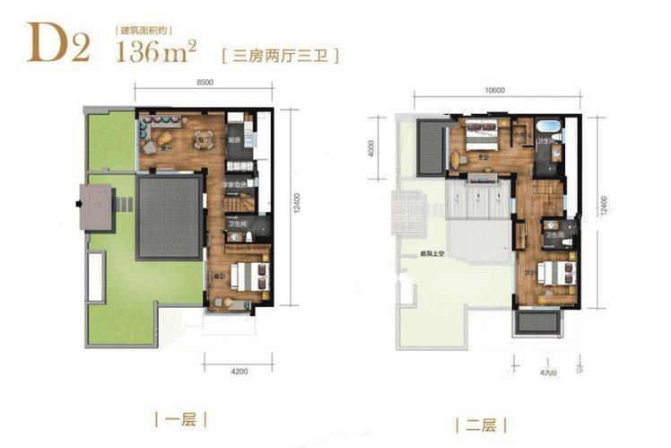 叠院D2居3室2厅3卫1厨建面136.00㎡