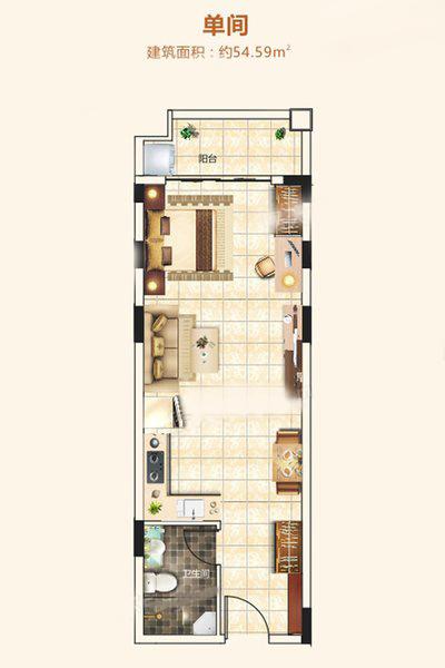 1室1厅1卫1厨 建筑面积:54.59㎡